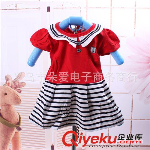 2014夏季新款 女童海军圆领连衣裙短袖公主裙百褶淑女裙