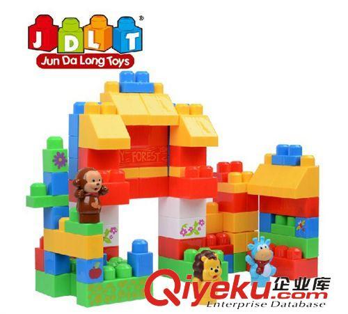 料儿童创意玩具diy