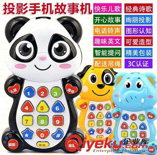 早教益智 早教智能动物故事手机 婴儿早教智能手机 嘉