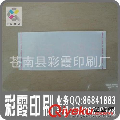 饮用矿泉水标签系列 供应桶装水桶身贴 桶装水珠光膜标签 塑料商标