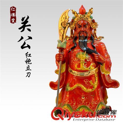 武财神关公 关公陶瓷佛像16-28寸红袍关公像武财神潮州家居工艺品人物
