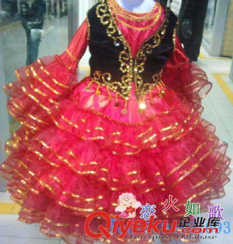 礼品,工艺品,饰品 宗教工艺品 伊斯兰教工艺品  儿童舞蹈服 新疆舞蹈