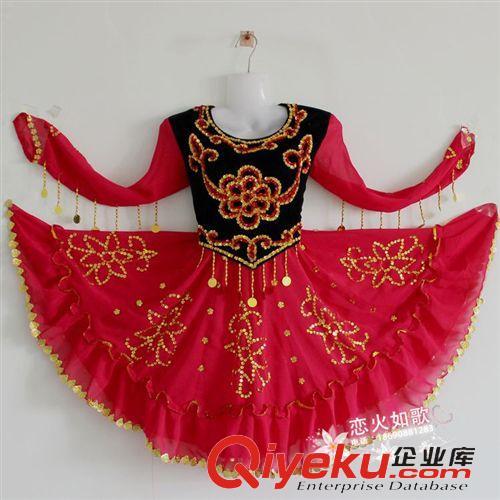 儿童舞蹈服 新疆舞蹈服装儿童广场舞女童夏天民族舞维吾尔族大摆长袖