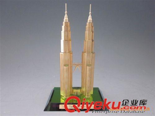 【世界建筑 马来西亚双子塔纪念品(中号)