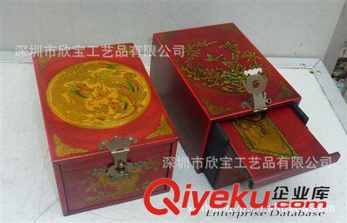 仿古皮盒首饰盒木质