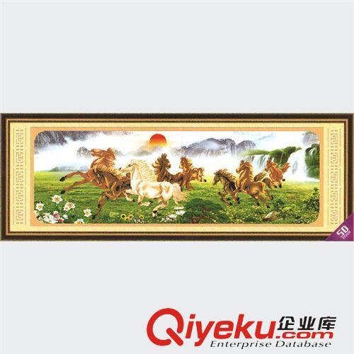 免烫5d钻石画 14年 1-5月 厂家直销批发采购 diy立体魔方八骏图十字绣