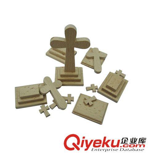 宗教系列 木制工艺品 木质十字架 木头十字架 宗教饰品定做