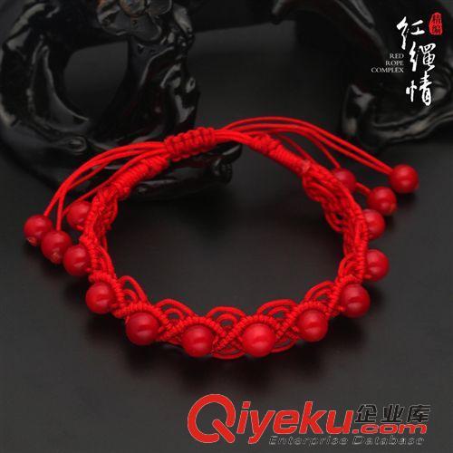 【红绳专区 红绳手链女波西米亚手串编织红色人造