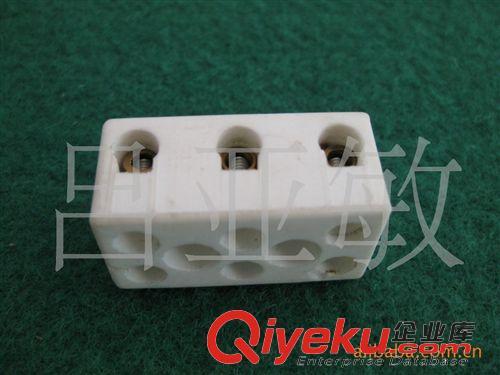 批发供应端子台 陶瓷针玉 接线端子图片由吕亚敏提供,接线帽,接线盒