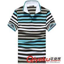 2014春夏T恤现货 2013夏装新品 撞色海洋条纹POLO衫 男士短袖透气清爽保罗衫批发
