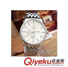 石英表 SINOBI经典商务时尚男表超大气男表男士手表时装表复古表9268批发