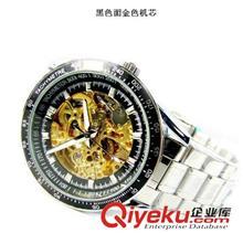 机械表 **包邮SINOBI 镂空机械表自动机械男表男士手表复古表韩国热卖