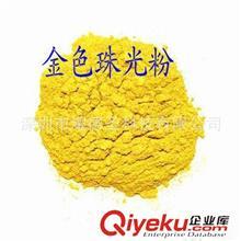 更多产品 供应 潮爆土豪金色苹果5s手机黄金色珠光粉 土豪金色金黄色珠光粉