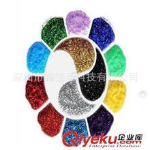 更多产品 荧光黄绿,桃红,紫,桔红,蓝,单色粉红,耐高温环保金葱粉