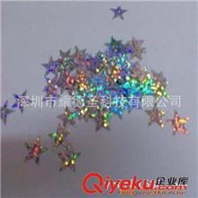 更多产品 耐高温耐溶剂宝蓝色天蓝色金葱粉,紫色紫薇色环保PET金葱粉