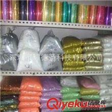 更多产品 进口镭射金葱粉,进口彩色金葱粉,进口幻彩炫丽金葱粉