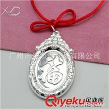 纯银铃铛 XD  HG027纯银福佛平安锁 925纯银平安锁 做工精细时尚  厂家批发