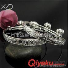足银手镯 XD XB010龙凤小花纯银小孩手镯(字词随机) 时尚990足银首饰批发