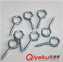 灯饰配件 羊眼钉 自攻螺丝钉 轨道钉 珠帘专用钉 代替轨道