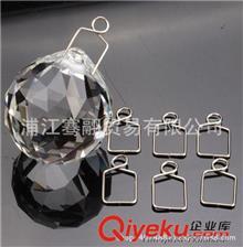 灯饰配件 厂家直销 水晶灯专用五金配件挂件门扣 水晶吊坠不锈钢
