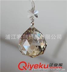 水晶灯饰吊坠 厂家直销水晶球30 40#干邑色玻璃球水晶挂件 K9灯饰水晶挂件