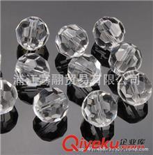 水晶散珠(灯饰、珠帘) 切面珠 菠萝珠厂家直销水晶珠帘珠子散珠批发各种规格地球珠