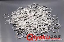 灯饰配件 11MM金属不锈钢圈 穿八角珠专用 水晶珠帘专用钢圈