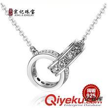12月新品 厂家直销 925纯银吊坠 新款欧美时尚项饰 锁骨双环项链 淘宝饰品