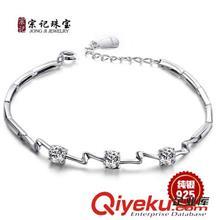 热销产品 宗记**纯银s925镶钻手链银饰代理一件代发小商品女式 韩版批发