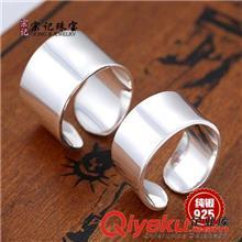 热销产品 宗记s925纯银小饰品 光面宽面指环  没关系是爱情同款戒指 银饰