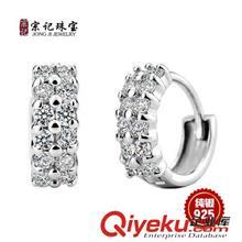 热销产品 **925纯银欧美耳钉女耳钻银饰耳针  微镶 爆款耳环饰品