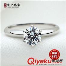 热销产品 厂家直销 纯银925饰品批发 女款 六爪单钻戒指 时尚韩版婚戒 特价