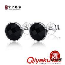 热销产品 厂家直销 **纯银925  韩版同款耳钉 黑色时尚耳饰 一件代发