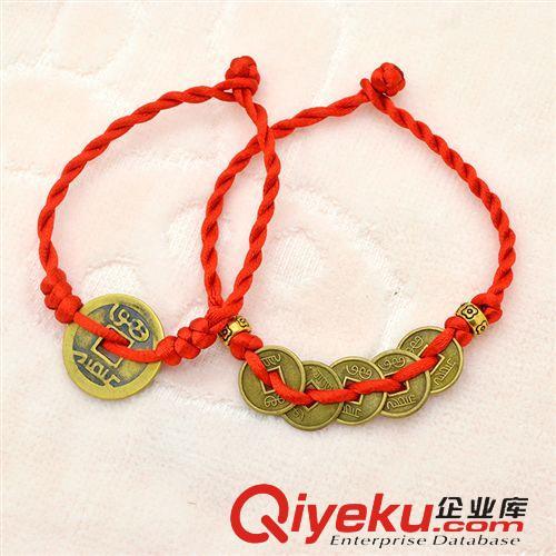款式 手工编织古风铜钱古币情侣装饰红绳手链脚链