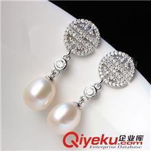 925纯银耳饰 纳福阁银饰批发 天然精品珍珠耳环 925银镶瑞士钻水滴流苏耳饰品