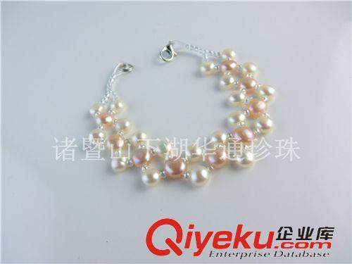 珍珠手链 小本创业实体店货源 天然淡水珍珠手链三排二八镂空编织手链