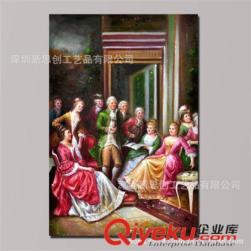 欧式宫廷古典人物油画