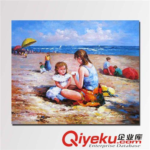 风景油画 手绘印象沙滩小孩油画,海景油画,家庭装饰油画