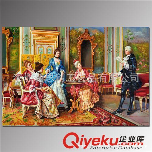 欧式古典宫廷油画