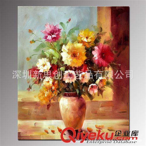 纯手绘欧式花卉静物油画
