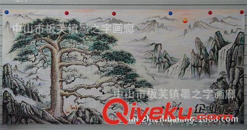 墨之字画纯手绘中国画 山水画批发定制 2m办公室客厅迎客松国画(图)