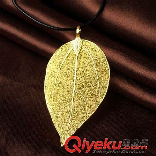 银饰品 【亏本促销】镀24k金叶子吊坠项链 天然树叶镀