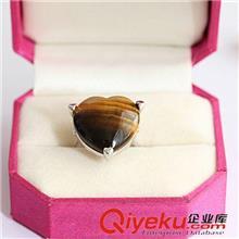 天山雪玉10mm 心形925纯银虎眼石天然水晶戒指银饰韩版纯银指环首饰