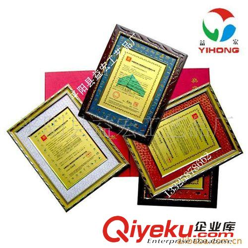 金箔画竖框系列 供应金箔保单 保险公司礼品 中国人寿