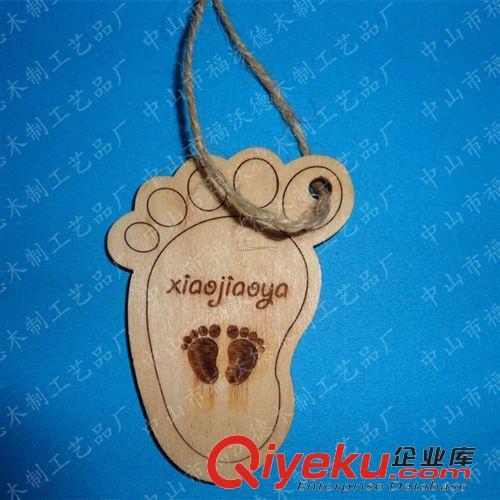 吊牌,行李牌 加工订制定做木制工艺品吊牌,木质小挂件