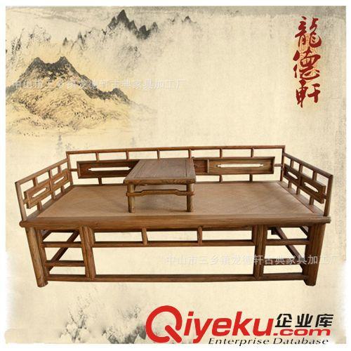 老榆木仿古实木家具风化席面明式床