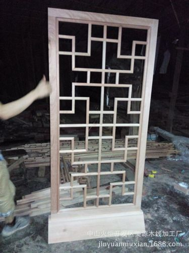 实木花格,屏风隔断 实木带底座屏风