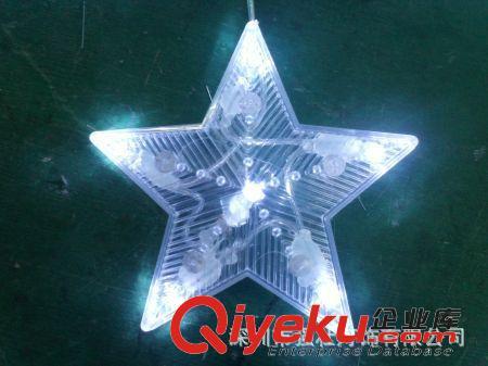 led装饰灯 led大星星月亮灯 圣诞灯 节日灯 led灯串 花形灯