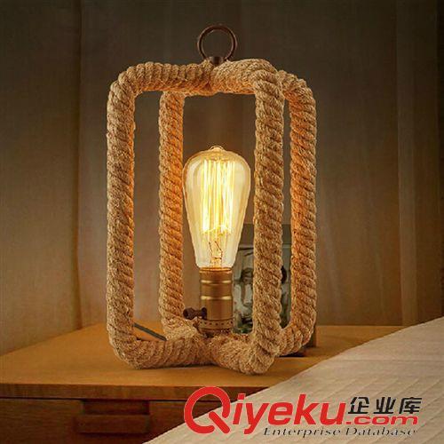 台灯 麻绳台灯 欧式简约创意个性台灯 美式乡村工业复古灯具卧室