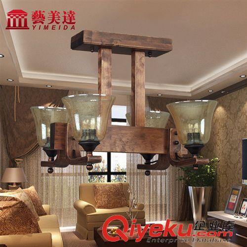 欧式木艺客厅灯咖啡厅复古装饰怀旧铁艺吊灯餐厅灯具